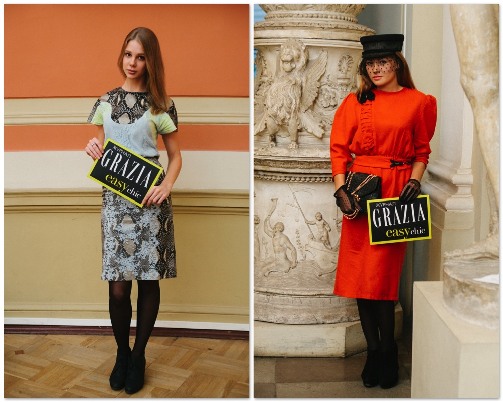 Grazia StreetStyle на Aurorа Fashion Week Russia