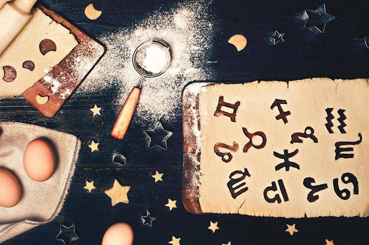 Гороскоп: что готовят звезды ко Дню всех влюбленных?
