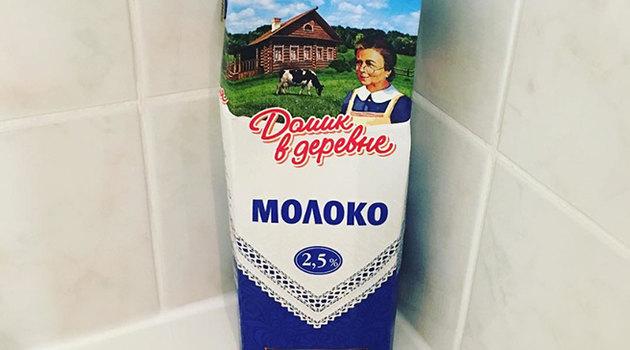 Сгущенное молоко домашних условиях рецепт фото