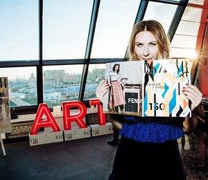 Harper's Bazaar ART/ART PARTY UTOPIA