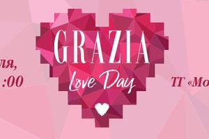 Фабрика любви: идеальные подарки и интересные конкурсы на Grazia Love Day